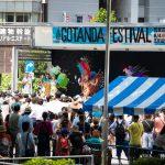 サンバ,仲見世バルバロス,五反田夏祭り